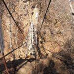 十二ヶ岳吊り橋